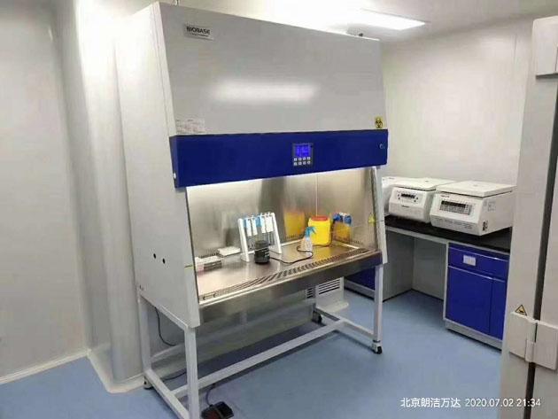 PRC实验室